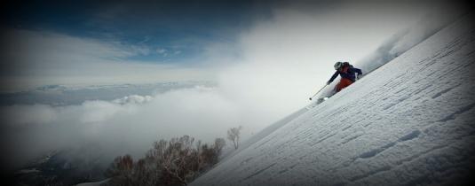 Gulmarg Pulverschnee Ski Fahren